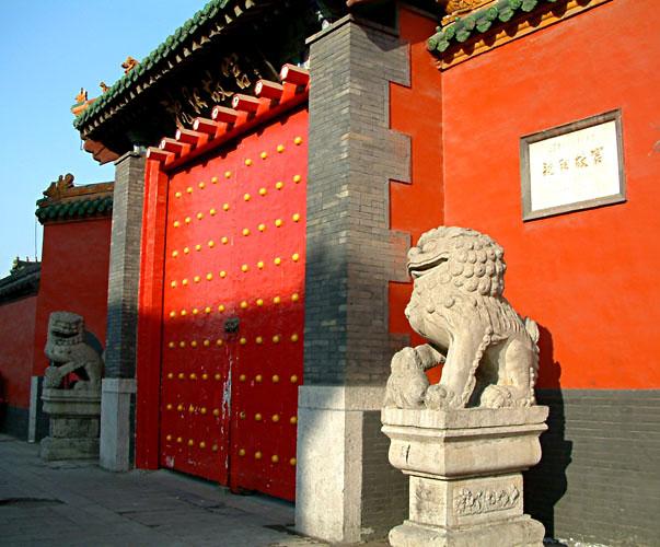 红墙----朱门的守护神