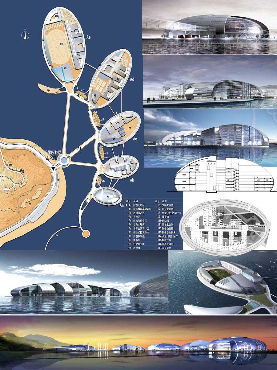 中央音乐学院珠海校区以及珠海音乐厅的设计方案[转贴