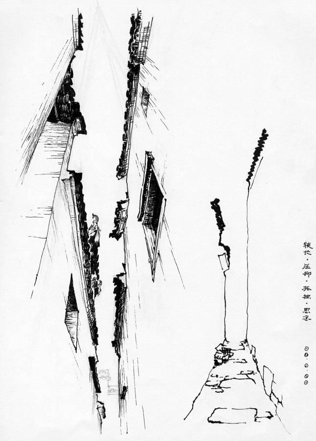 钢笔画树建筑速写